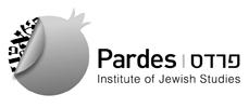 Pardes Institute of Jewish Studies